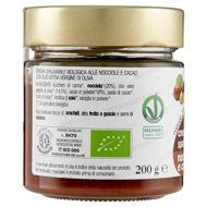 Immagine di Crema Spalmabile Nocciole e Cacao all'Olio Extra Vergine di Oliva Bio 200gr